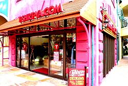 T-SHIRT-YA.COM (Tシャツヤドットコム) 北谷店