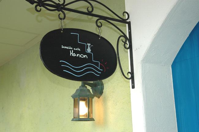 Seaside cafe Hanon_03