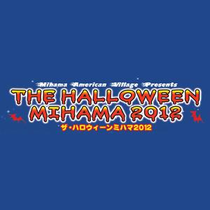 the-halloween-mihama2012-eyecatch