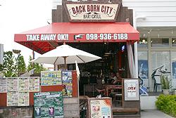 BACK BORN CITY