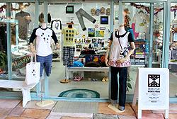 琉球ぴらす 美浜デポアイランド店