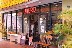 URURU (ウルル)