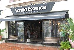 Vanilla Essence (バニラエッセンス)