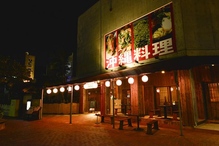 沖縄レストラン リンケンズキッチン