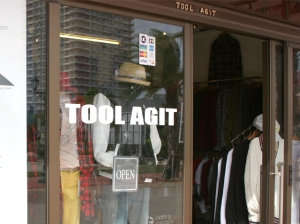 TOOL AGIT(ツールアジト)