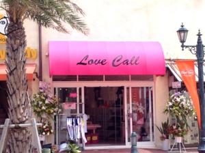 LOVE CALL(ラブコール)