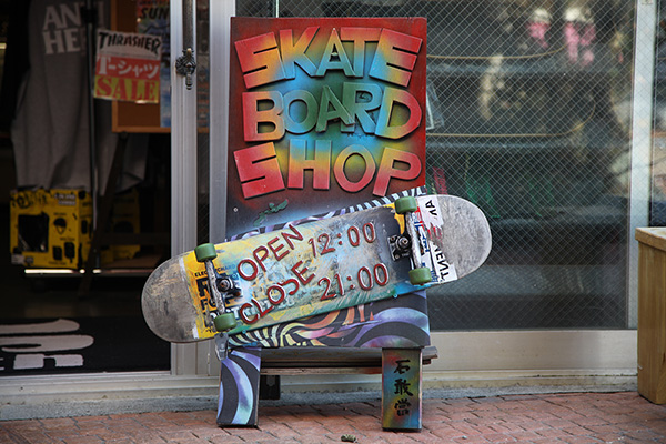 skateboard shop sunabe