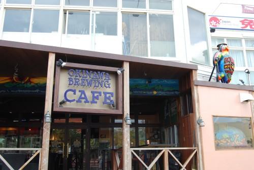 Okinawa Brewing Mihama Cafe(沖縄ブルーイング 美浜カフェ)