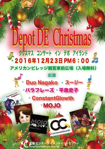 Depot De Christmas